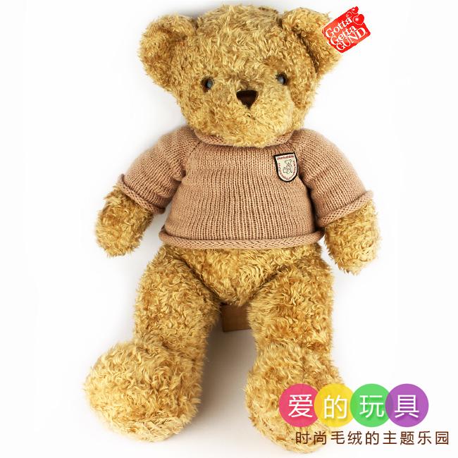 礼物gund泰迪熊毛绒玩具熊公仔布娃娃可爱超大号正版娃娃包邮丑玩偶生日图片