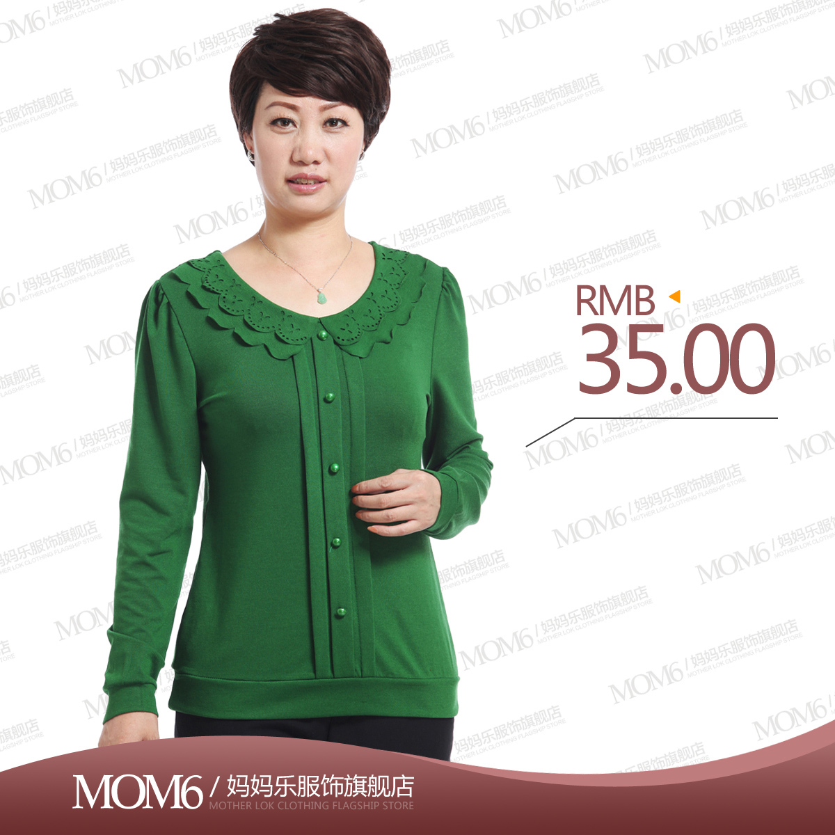 Одежда для дам lb029 FL2012 2012 Осень, Зима Пожилых людей (40-55 лет)