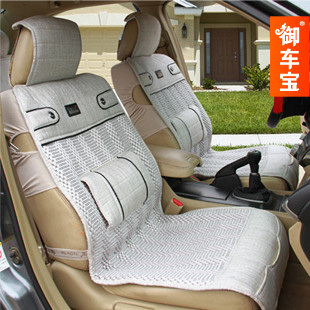 Imperial treasure ice car seat car seat car cooler pads cushion pad car of  four seasons-summer