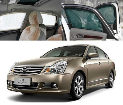 Wing Mai Nissan Sylphy dedicated car curtain four side windows tail block car sunshade curtain rail-mounted vehicles