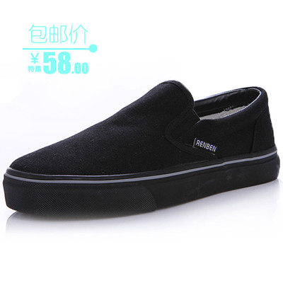 The black man's shoes free shipping authentic white canvas shoes lazy casual shoes flat shoes to help low tide shoes