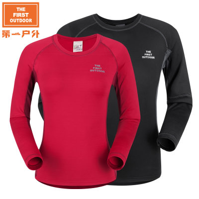 America's first multi-purpose outdoor lovers breathable wicking thermal underwear sets men and women thermal underwear