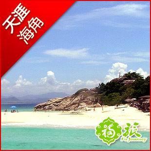 海南超值游 三亚五星南山文化苑分界洲岛品质纯净品质旅游团主推