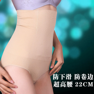 Scorpio solo plastic pants high waist cartilage volume decline in border-proof your stomach flat belly and thin two package mail