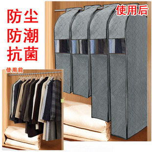 Charcoal admitted finishing solid transparent dust cover coat hood suit bag storage bag suit cover