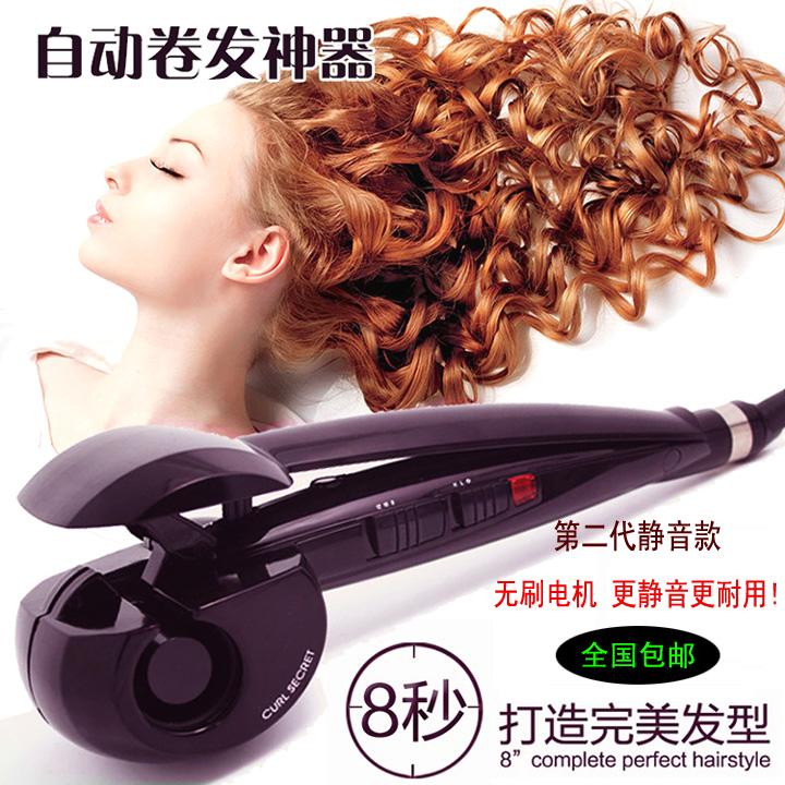 Бигуди или щипцы для завивки волос