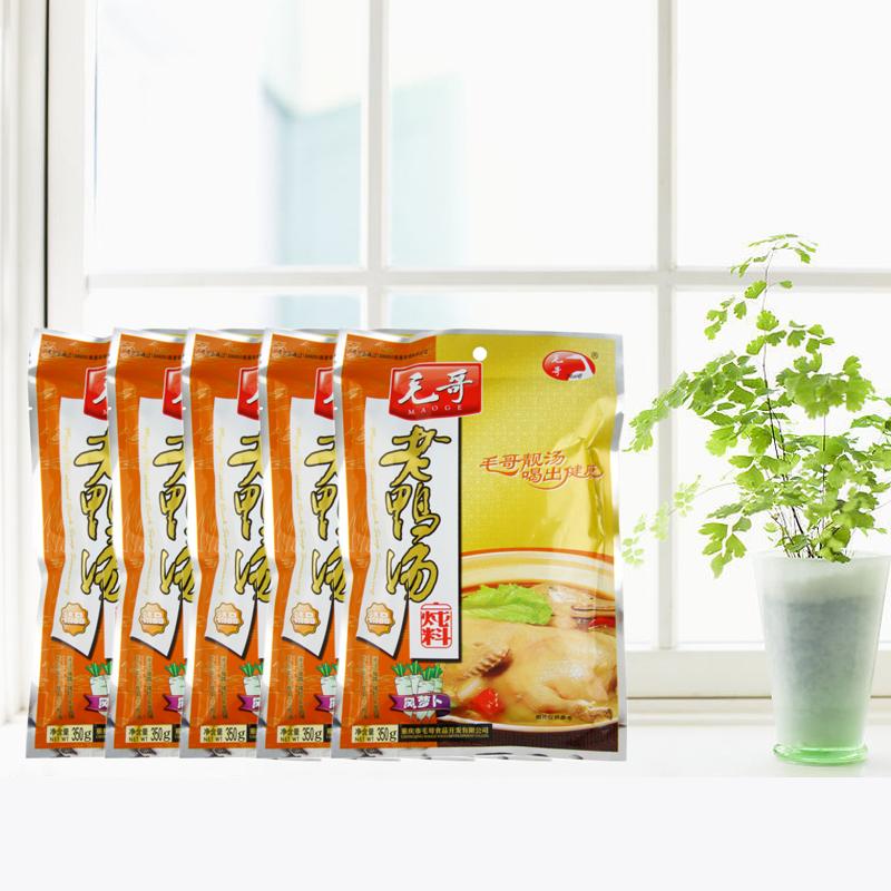 【予谦食品】350g×5袋包邮重庆毛哥老鸭汤风萝卜炖汤煲汤料正品