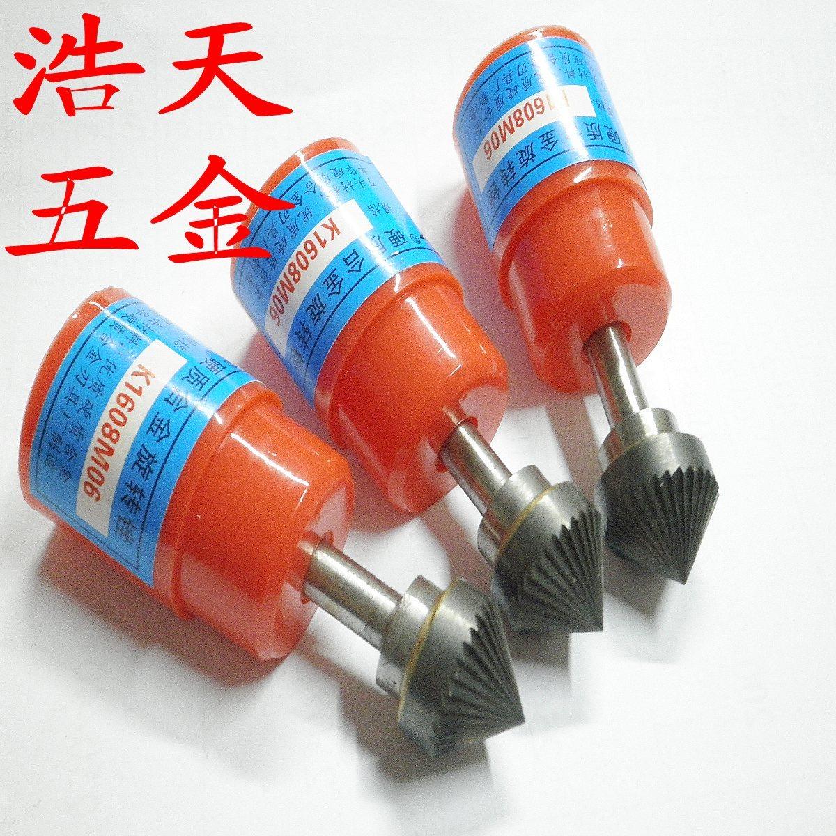 Режущий инструмент   K0603M06(90