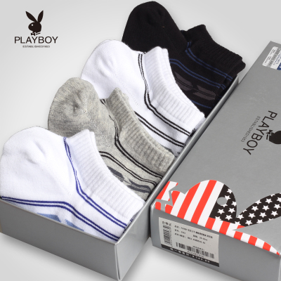 Four pairs of dress socks combed cotton socks boat socks Playboy invisible shallow mouth socks breathable socks sports socks for men