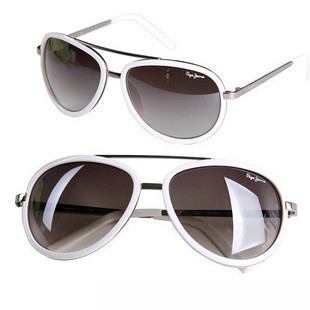 Fashion temperament sunglasses