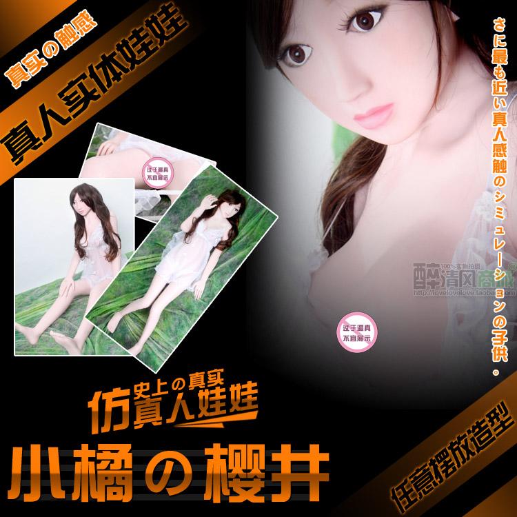 Секс кукла Высокая твердых Силиконовые куклы Японии человеческого голоса молодых взрослых мужчин мастурбация кукол Кибер-кожа