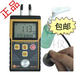 包邮*香港泰克曼无损超声波测厚仪测钢铁板/玻璃/铜铝铅金属厚度