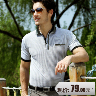 Cash for  new 2012 Summer new style fashion leisure short sleeve  knit stripe men's t-shirt men