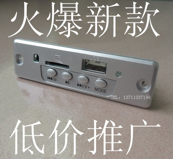 Декодер Leason  CT10D MP3 +3W USB/TF