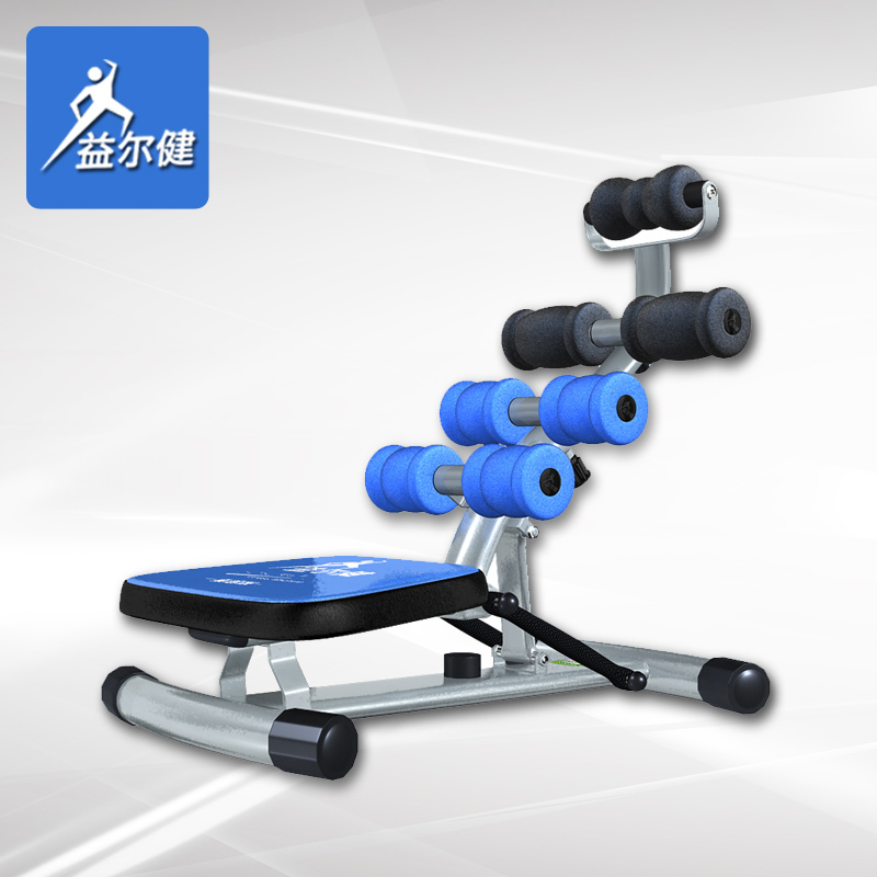 Yi Jian lazy excellence sports machine crunches exercise equipment ABS machine exercise equipment authentic home