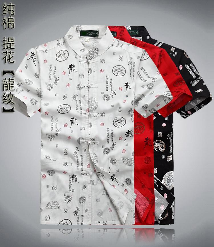 Национальный костюм National Wind 1301