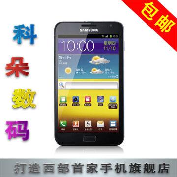 Мобильный телефон Samsung  Galaxy Note/I9220 N7000