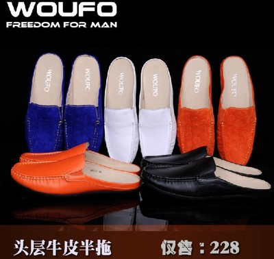 WOUFO summer new breathable leather men's leather slippers flat half header male fashion slippers slippers men