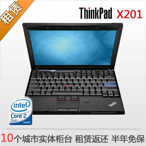 蓝牙笔记本_[凌雄]便携 轻薄笔记本 thinkpad x201 蓝牙 双鼠 摄像头