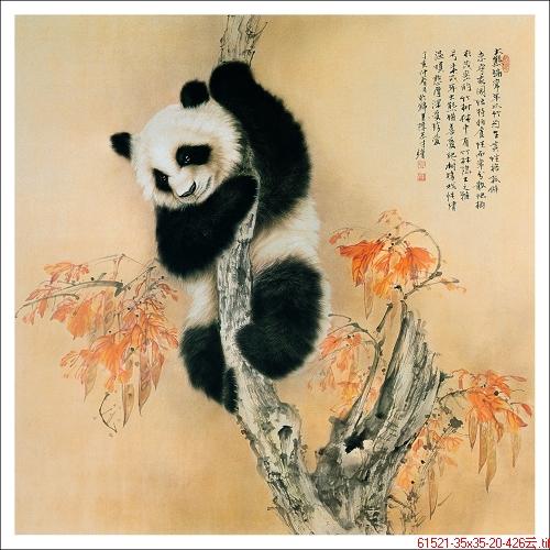 Вышивка Сучжоу Mito новые ручная вышивка вышивка картина DIY комплекты вручную вышивать материала вышитые первичной панда