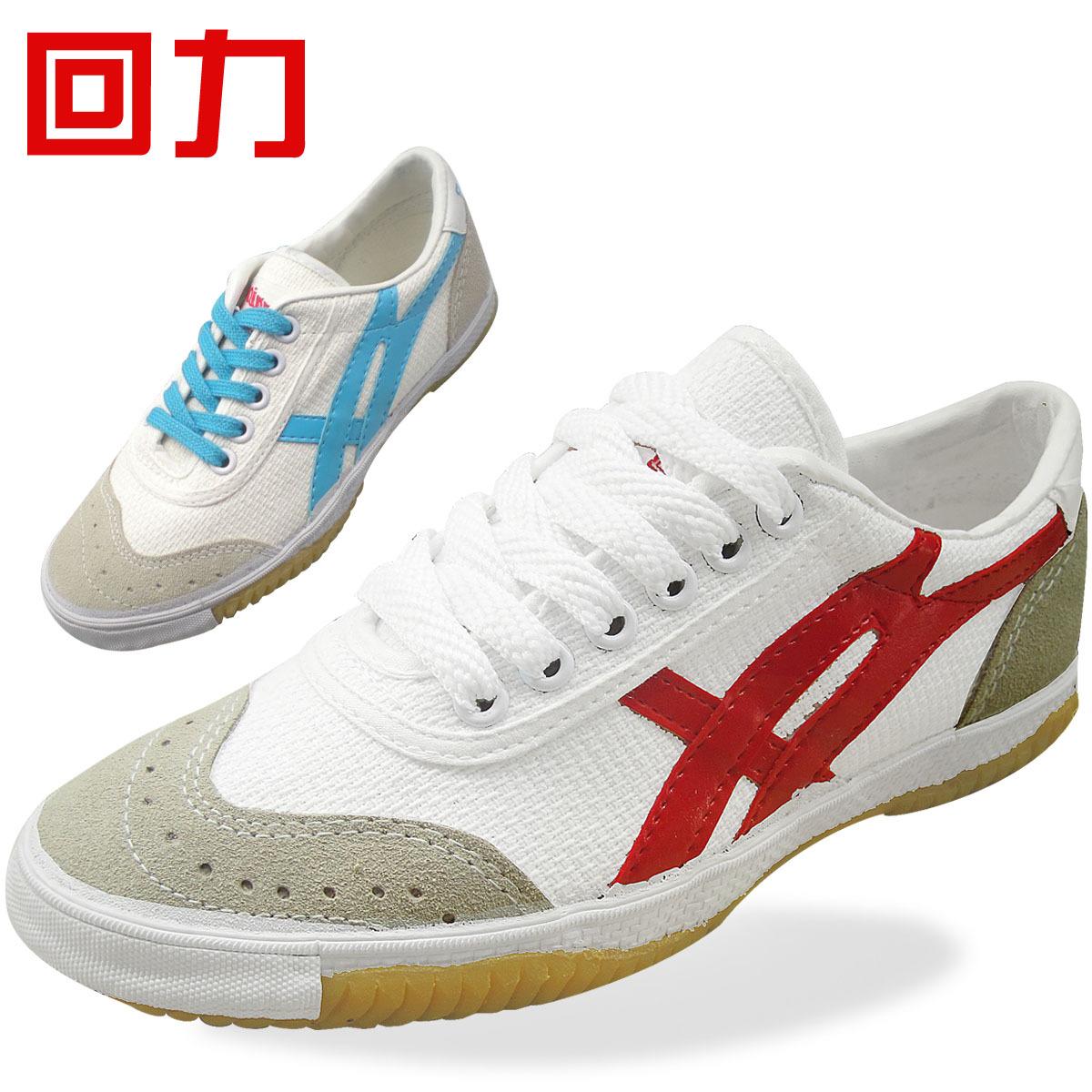正品回力鞋 经典健身鞋跑步鞋透气男女跑鞋 超轻牛筋底帆布训练鞋