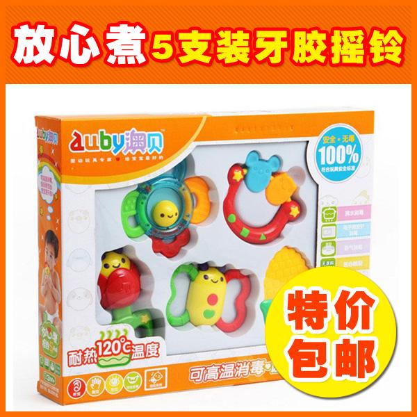 澳贝奥贝正品 牙胶摇铃5只礼盒新生儿宝宝摇铃玩具 婴儿玩具0-1岁