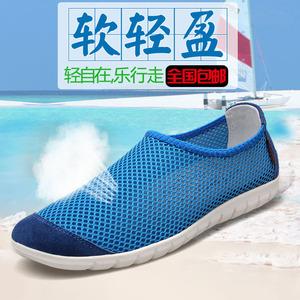 >猎王男士网面休闲鞋夏季男鞋透气鞋时尚潮流网布鞋韩版板鞋子男