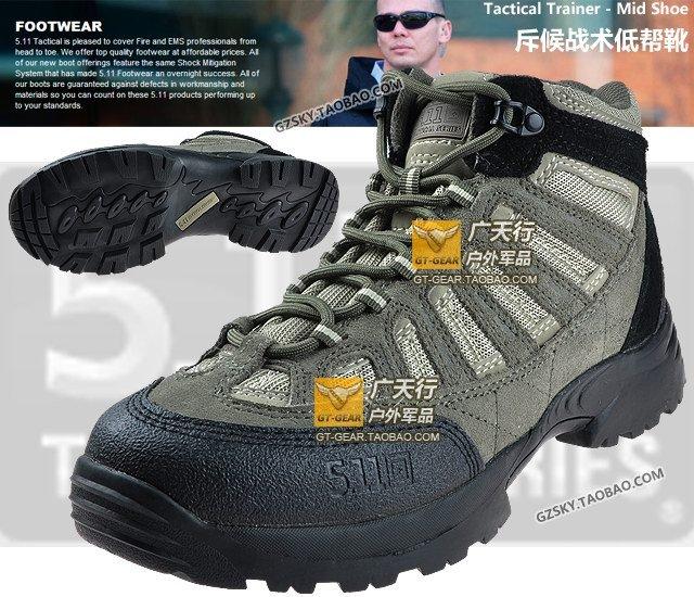 Сапоги армейские Domestic 511 523a01 5.11 Trainer 511 Domestic 511
