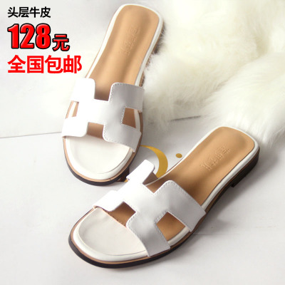 Lin Yi Mengfan H 2014 new women's shoes, sandals and slippers home slippers Xia Jiping with flat leather sandals women female