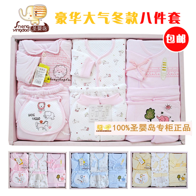 El Nino Island Cotton Flax luxurious eight sets of newborn infants cotton clothes full moon gift gifts