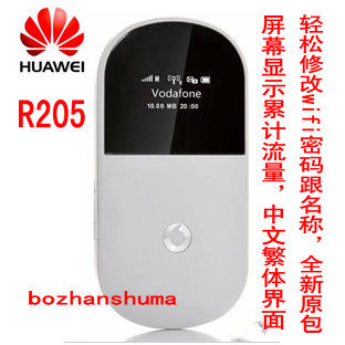 Huawei R205 Unicom Unicom's 3G wireless router line card 3Gsim mobile portable wireless wifi mifi