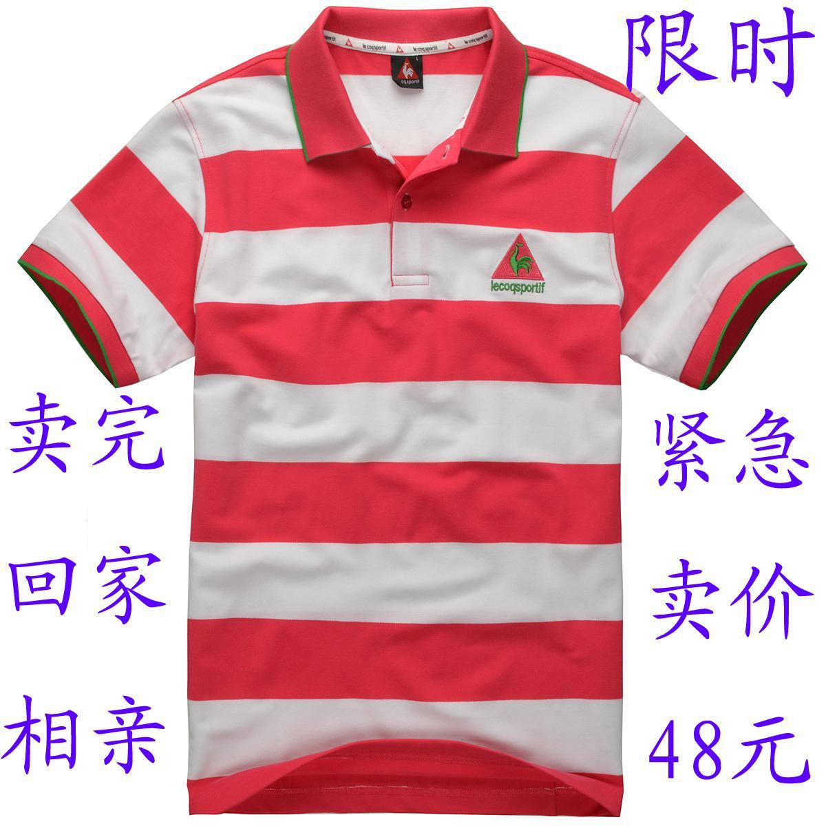 Спортивная футболка Cock L501 2011 Стандартный Воротник-стойка Короткие рукава ( ≧35cm ) 100 хлопок Спорт и отдых Влагопоглощающая функция % Линейная