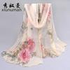 丝巾女士春秋雪纺长款纱巾百搭两用围巾冬季薄披肩防晒沙滩巾