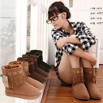 Tassel boots Korean box authentic uggs women boots winter boots fall/winter boots women's shoes boots