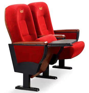 Кресла для кинотеатров Dyuans  HJ9105
