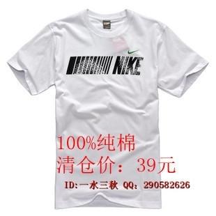 Спортивная футболка Other jk21233 Воротник-стойка 100 хлопок Баскетбол Влагопоглощающие % Логотип бренда