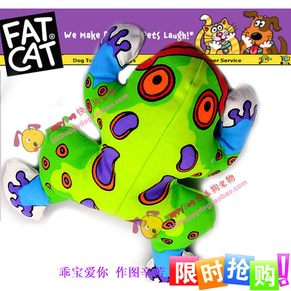 Rushing Crown specials jungle frog United States FatCat sound bite toys canvas dog chew toy
