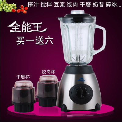 German exports stainless steel electric juicer fruit juice machine fried milk juice juicer juicer baby playing