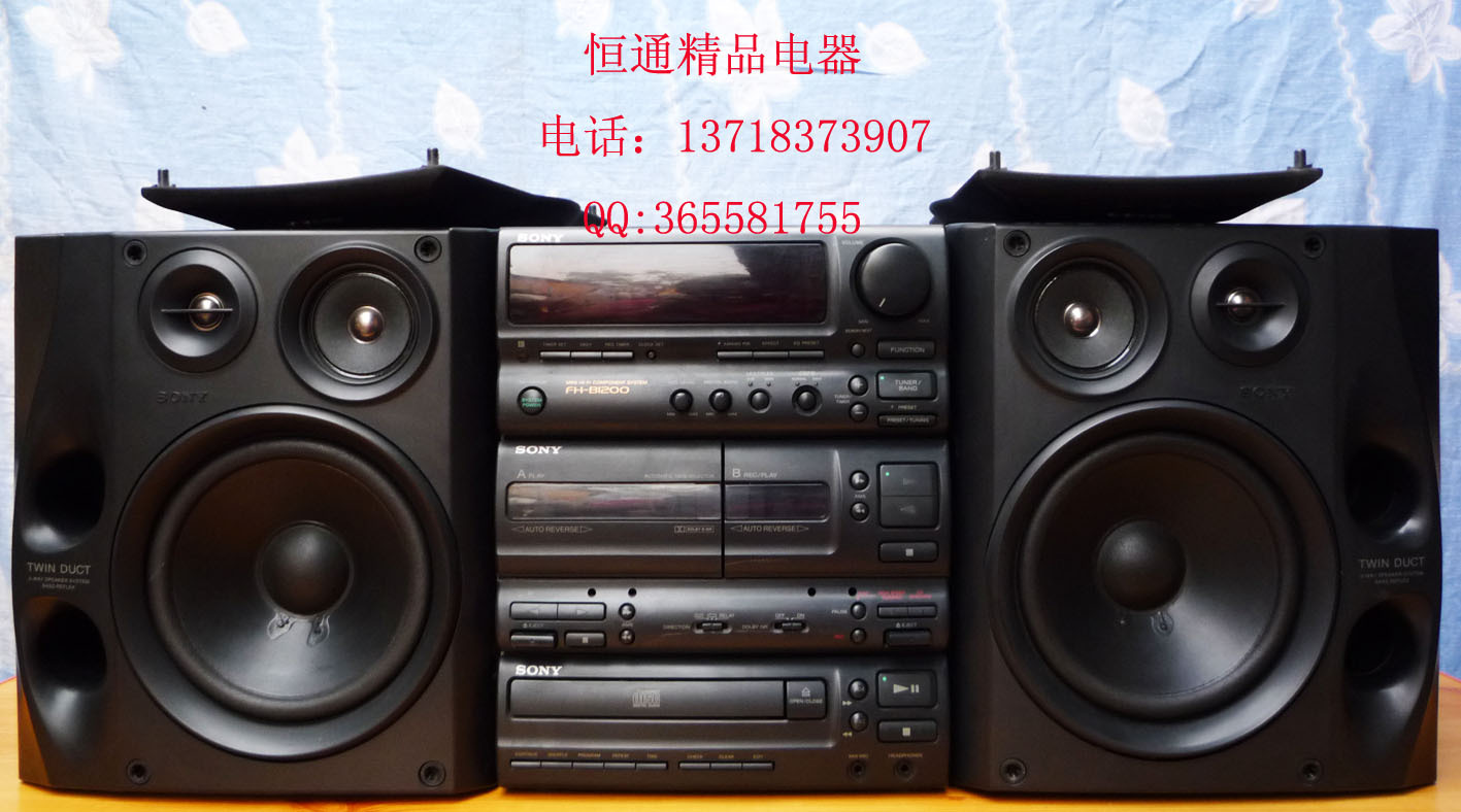 genuine sony stereo system fh b1200 can be connected with. Black Bedroom Furniture Sets. Home Design Ideas