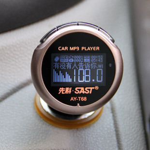 Car MP3 special cute little cool car player 4G post 4 color optional