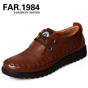 Демисезонные ботинки FAR.1984 d031 Обувь на тонкой подошве ( для скейтборда ) Для отдыха Кожа Круглый носок Шнурок Весна и осень