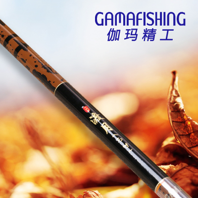 Gamma Seiko Japan 3.6 4.5 5.4 6.3 Togetsukyo 7.2 m ultralight carbon hand pole fishing rod fishing tackle