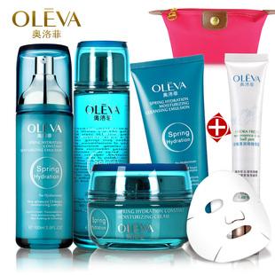 [秋冬特惠] Oleva/奥洛菲补水保湿套装 水动力女面部护肤化妆品专柜正品