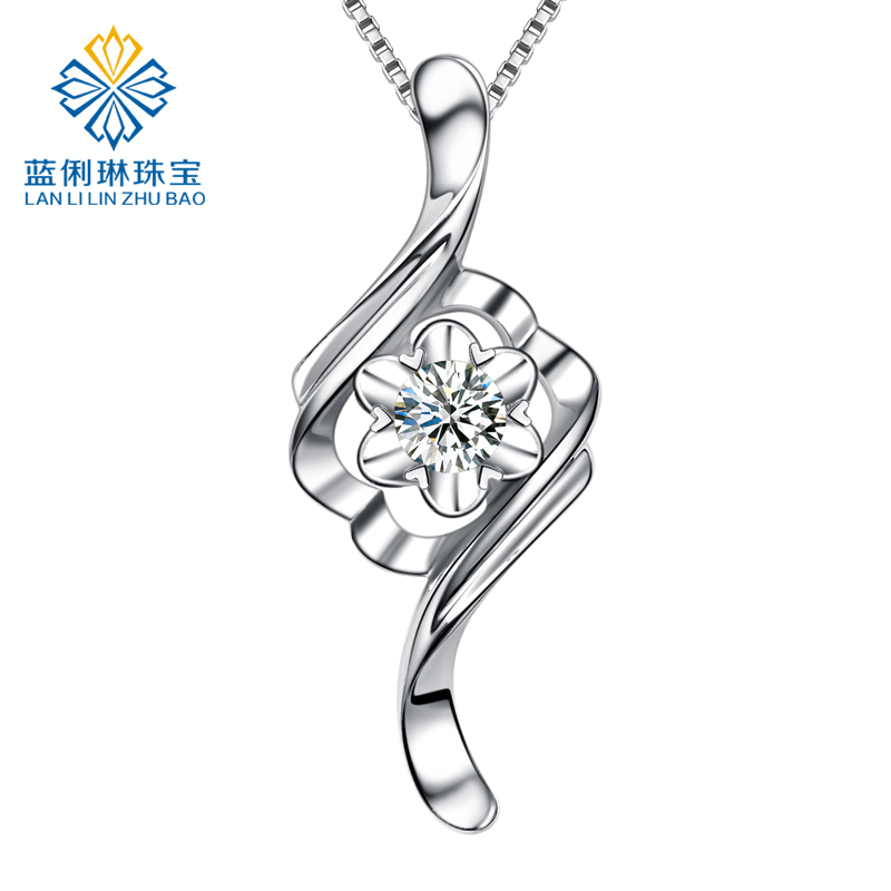 蓝俐琳钻石吊坠单钻15分18K白金女款结婚项链项坠专柜正品定制