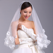 Guo jingjing in same veil wedding veil Long flower yarn Korean wedding veil