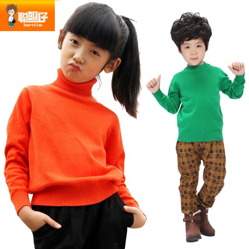 【聪明仔】高领儿童毛衣针织衫 多色可选