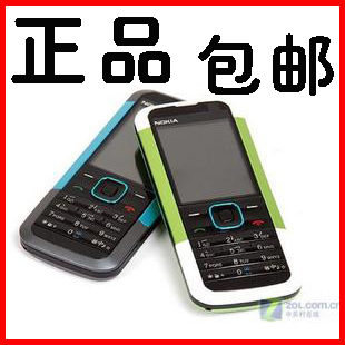 Email Nokia super thin bar 5,000 students a genuine mobile phone Nokia/Nokia four 1120