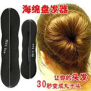 Аксессуар для волос Свыше 58, Чжэцзян и Шанхай столб шар волосы головы набор инструментов волос Губка размер номер в Южной Корее с упаковкой