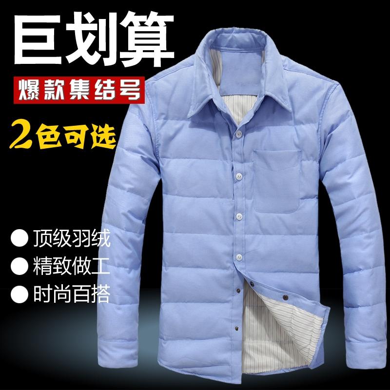 羽绒衬衫 浅蓝色