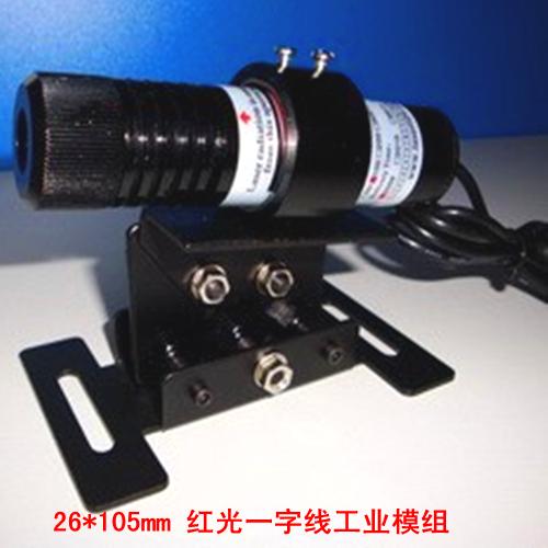 Лазерный диод Линия лазера модуль 650nm 100мВт красный/линия отправить кронштейн питания 26 * 105 мм